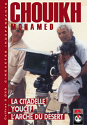 Coffret Mohamed Chouikh